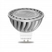 LED spot - LSL-GU5.3-280-3K photo